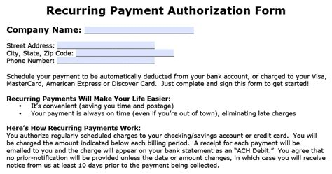 convenience invoice wording  credit card fee