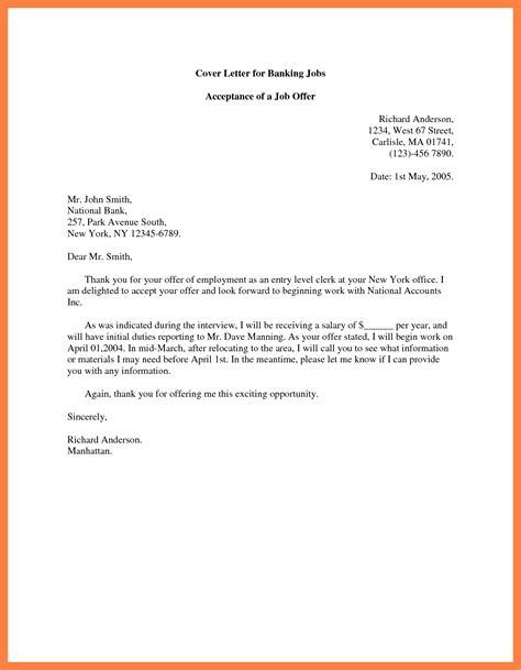 application letter job vacancy