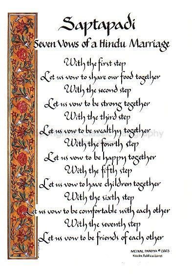 marriage wedding vows image  calligraphy p