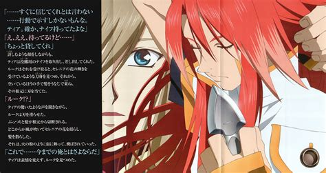 Wallpaper Abyss Anime - tales of the abyss computer wallpapers desktop
