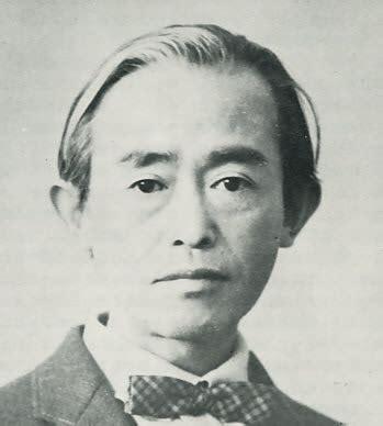 Makoto Suzuki by 日本の人類学者10 鈴木 誠 Makoto Suzuki 1914 1973 人類学のススメ
