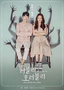 Www Lbs De : lovely horribly estrena 13 de agosto 2018 fan k dramas ~ Lizthompson.info Haus und Dekorationen