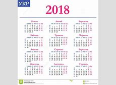 Ukrainsk kalender 2018 vektor illustrationer Illustration