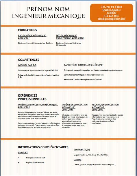 Des Exemples Des Cv by Exemples De Cv 128 224 134 Exemple De Cv Info
