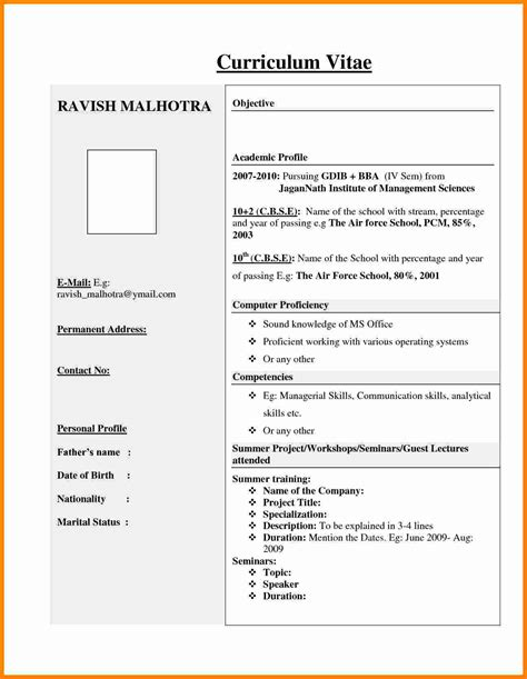 8 cv format pdf for freshers theorynpractice