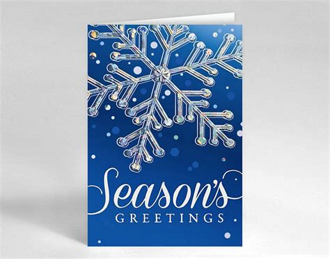 holiday snowflake dazzle card   gallery