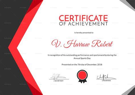sports day achievement certificate design template  psd