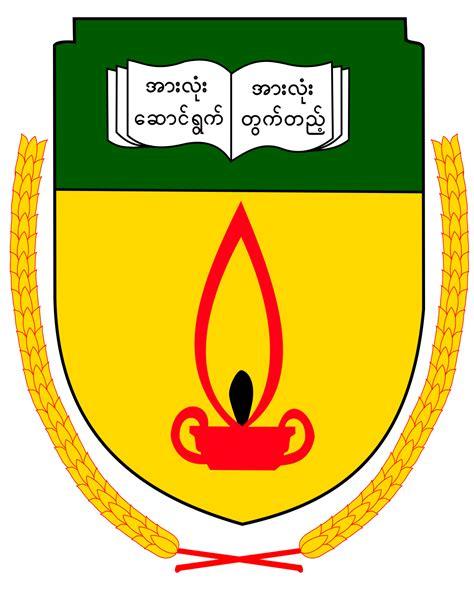 yangon university  education wikipedia
