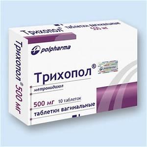 Лекарства при обострении простаты