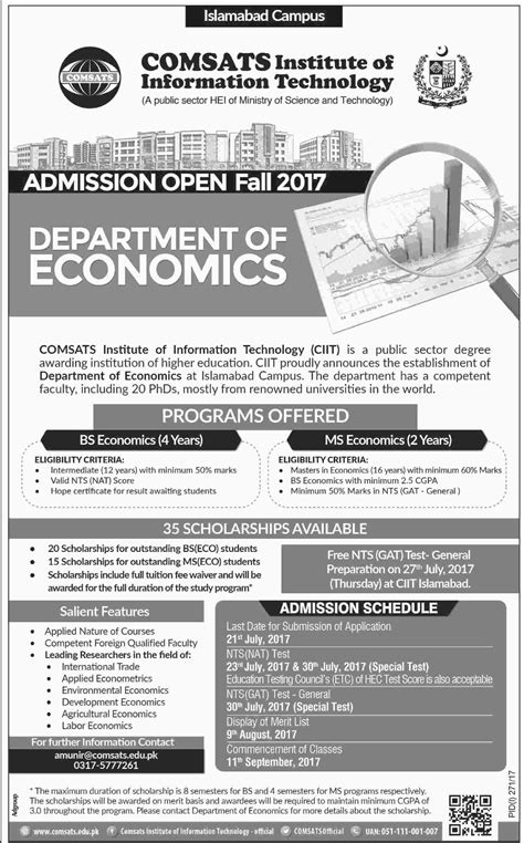 bureau of economics comsats admission open fall 2017 department of economics