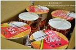 (D7000)來一客川府擔擔冬粉:好湯幫@紫川琪灩 (紫小琪與陳小犬)|PChome 個人新聞台