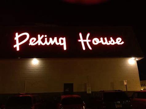 peeking house royal oak landmark peking house neon logo picture of