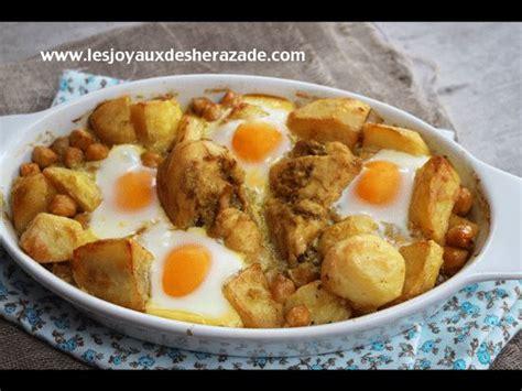 la cuisine de samira kebab algerien au poulet poulet aux pommes de terre