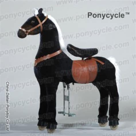 pony cycle pair