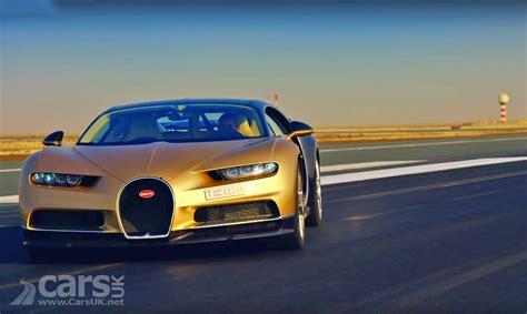 Bugatti chiron engine technical data. Top Gear Series 24 teased with a Bugatti Chiron - but where's Eddie & Sabine? | Cars UK