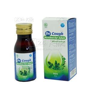 jual beli de cough syr 60ml k24klik com