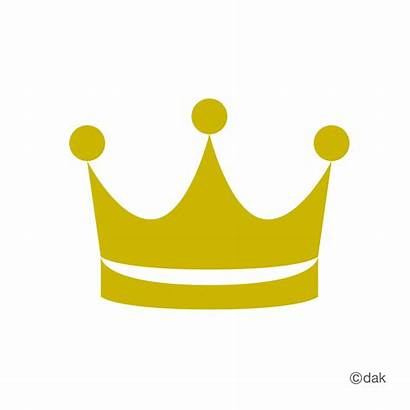 Crown Icon Clipart Simple Princess Crowns Vector