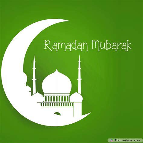 Ramadhan vectors photos and psd files free download. Inilah 41+ Gambar Poster Ramadhan