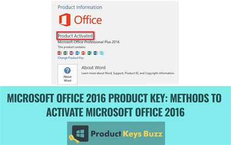 working microsoft office 2016 product key easy methods to activate microsoft office 2016