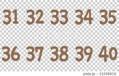 ナチュラルな数字 30番代のイラスト素材 [13208819] Pixta