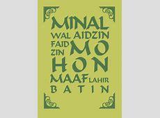 Gambar Teks Kata Ucapan Selamat Hari Raya Idul Fitri DP BBM