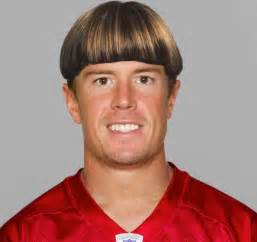 """Stars of Super Bowl LI with Super """"Bowl"""" Haircuts (GALLERY"""