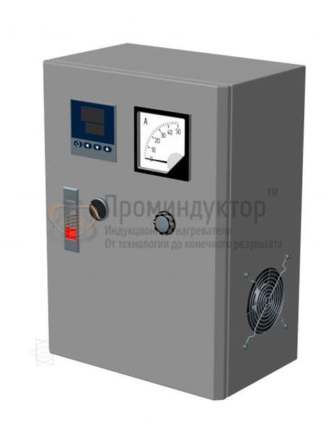 Индукционный нагреватель 17 предложений в России.