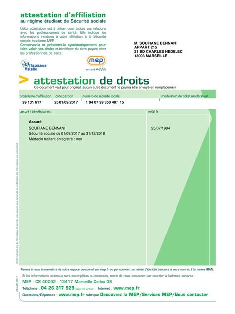 adresse si鑒e social attestation securite sociale attestation securite sociale pdf fichier pdf