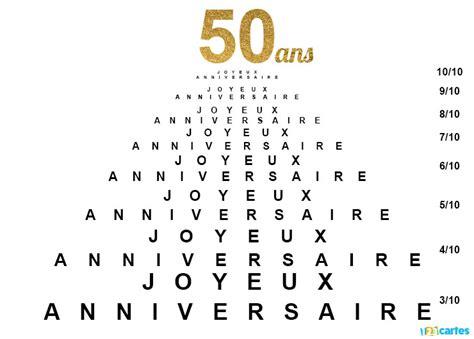 anniversaire de mariage 50 ans humour cartes anniversaire gratuites 224 t 233 l 233 charger ou imprimer