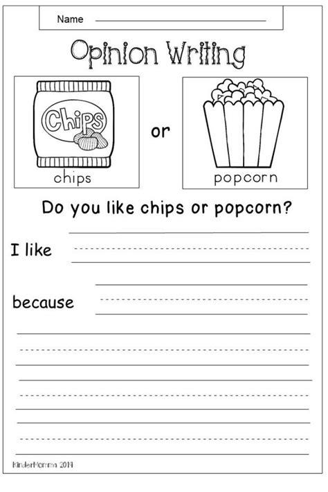 opinion worksheet  grade writing st grade