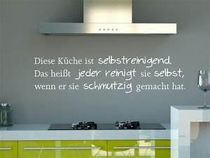 Wandtattoo Sprüche Küche : wandtattoo selbstreinigende k che denn jeder reinigt sie selbst ~ Frokenaadalensverden.com Haus und Dekorationen