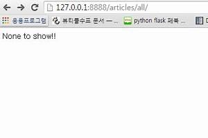 django get current language in template software free With django template language