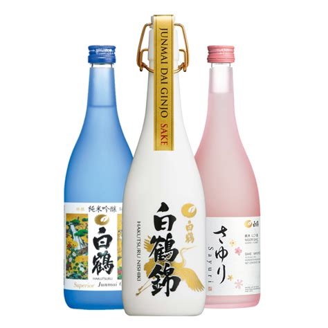 Hakkaisan Junmai Ginjo Sake
