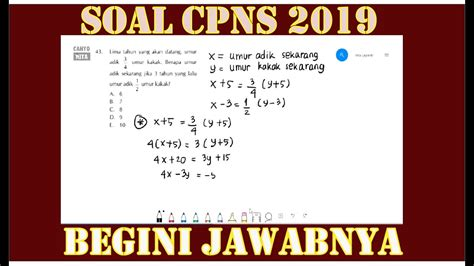 You can experience the version for other devices running on your device. SOAL CPNS 2019 - Tes Intelegensi Umum (Bagian Matematika ...