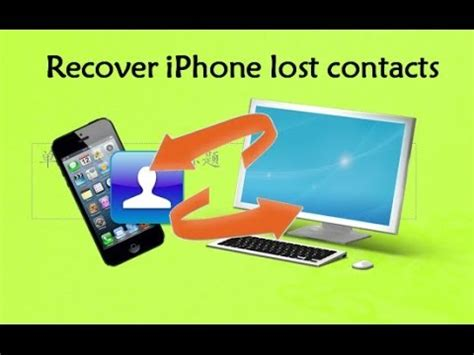 iphone lost contacts iphone contacts lost how to restore iphone contacts