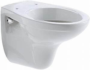 Cuvette Wc Pas Cher : cuvette suspendue bastia allia bricolage pas cher ~ Premium-room.com Idées de Décoration