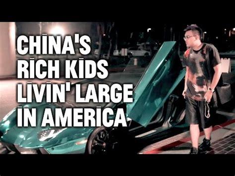 Ķīniešu pusaudži Amerikā braukā ar ekskluzīvām mašīnām ...
