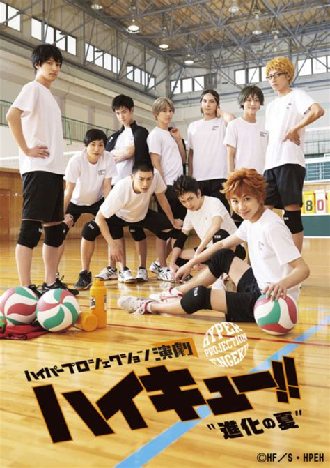 haikyu  action play releases  cast photo