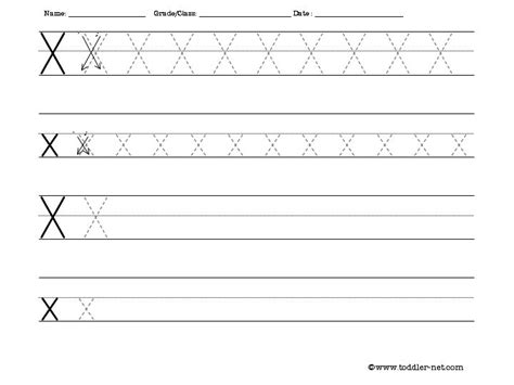 tracing  writing letter  worksheet