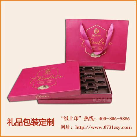 长沙礼盒包装工厂_礼品包装盒_长沙纸上印包装印刷厂(公司)