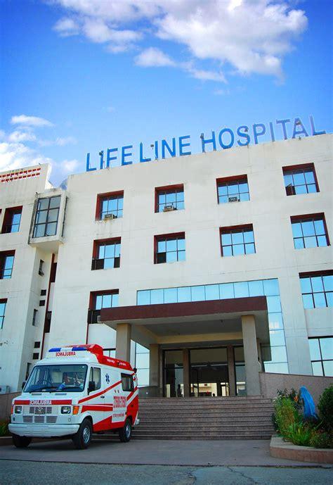 life line hospital | Hospital | Alwar - IndiaOnAPage