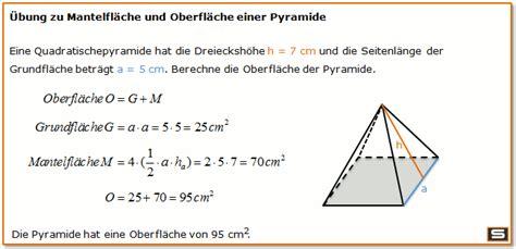 pyramide berechnen  volumen oberflaeche mantelflaeche