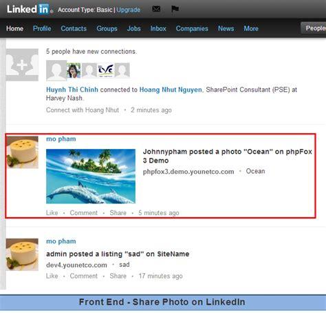 social publisher module plugin custom design for phpfox