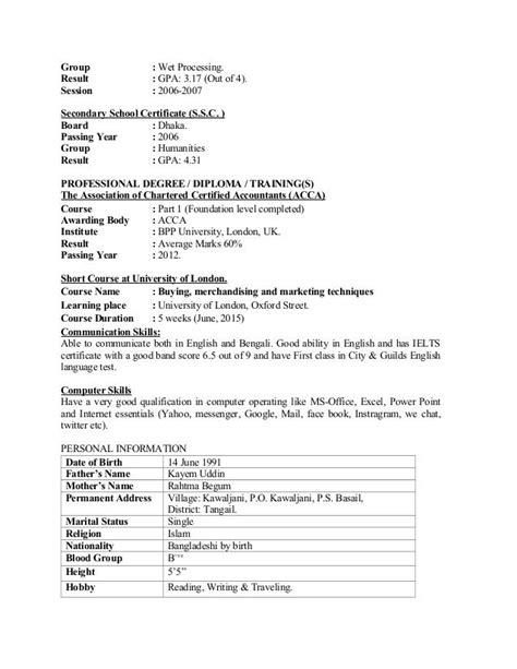 resumed meaning template of business resume budget