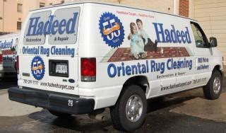 hadeed rug cleaning hadeed trucks rug cleaning up and delivery