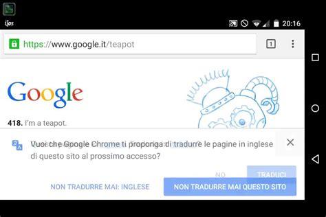 Google Easter Egg #1 - Teapot - YouTube