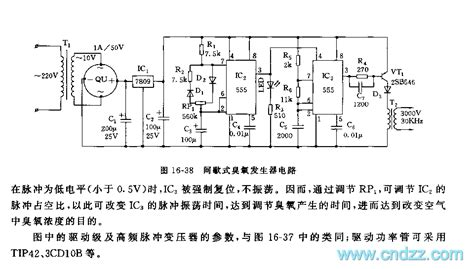 Intermittent Type Ozone Generator Circuit Signal