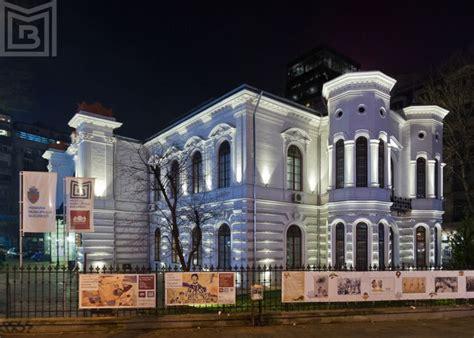 Muzeul Național