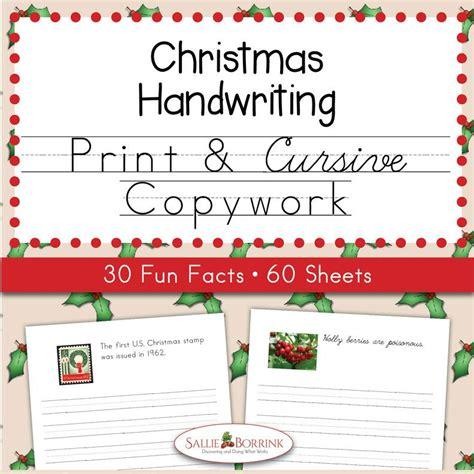 christmas copywork print  cursive handwriting