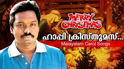 happy christmas merry christmas new malayalam carol song ft jassie gift youtube